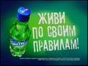 Реклама и анонс (7ТВ, 12.07.2008)