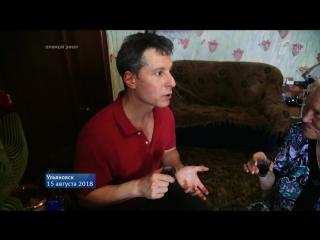 Майкл Бом в Ульяновске