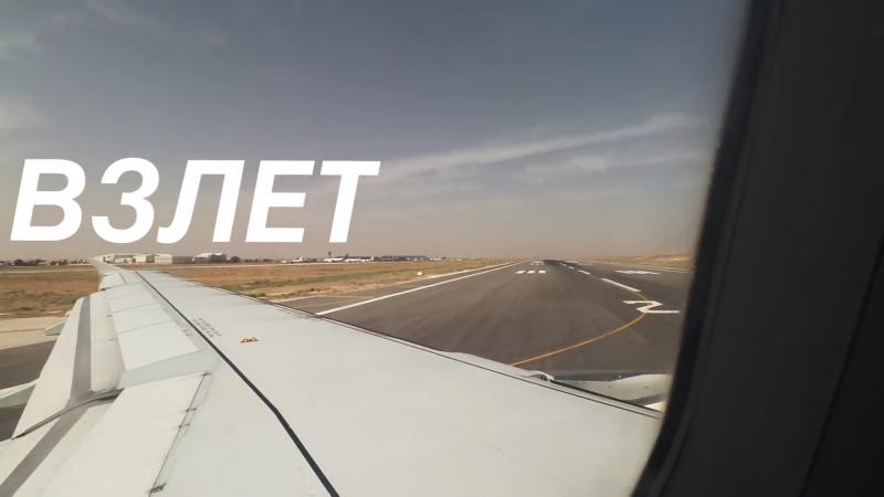 Короткое видео для тех, кто боится летать