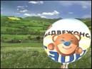Реклама и анонсы Россия 23 03 2008 Blend a med Главпродукт Orbit aqua Discreet Shamtu