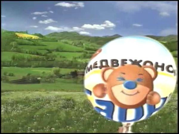 Реклама и анонсы (Россия, 23.03.2008) Blend-a-med, Главпродукт, Orbit aqua, Discreet, Shamtu
