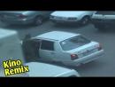 фильм шерлок холмс и доктор ватсон kino remix 2018 угар ржака авто разборки смешные приколы патимейкер под окнами