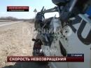 Житель Матвеевки разбился на мотоцикле под Хабаровском