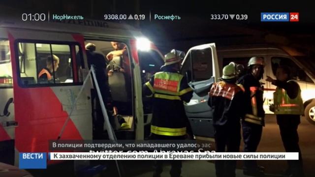 Новости на Россия 24 • 17-летний афганец с топором устроил бойню в немецком поезде