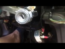 How to remove an Ignition Lock Cylinder without a Key MK3 Toyota Supra