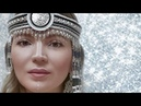 Olena UUTAi. Shaman Dance. Ritual song