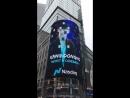[FANCAM] Баннер с БэкХо на Таймс-сквер в Нью-Йорке (23.06.18)