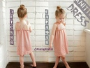 Вязаное платье для девочки Вязаное платье Knitted dress
