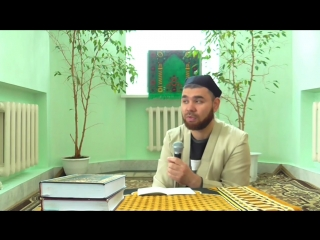 Любовь к Аллаhу (часть 11) - Устаз Дауд Аль-Ханафий.mp4