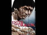Выход Дракона(Остров Дракона) Enter the Dragon(Remastered) 1973 Михалёв, BDRip 1080p