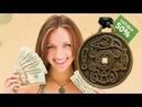 Имперский амулет Денежный амулет на удачу и богатство Money Amulet
