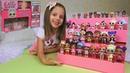 ДОМИК для кукол ЛОЛ Магазин Подиум LOL SURPRISE ЗОЛОТАЯ кукла МОЯ коллекция