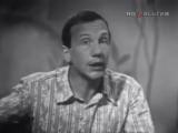 Савелий Крамаров о личном бюджете. Как жить дальше! 1971 год