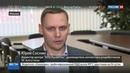 Новости на Россия 24 Санкции виноваты Россию ждет импортозамещение в разработке шрифтов