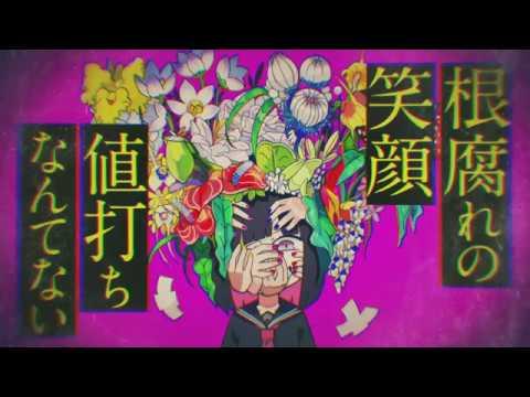 【メリーバッドエンド】 歌ってみた☁(kurokumo-Merry Bad End)