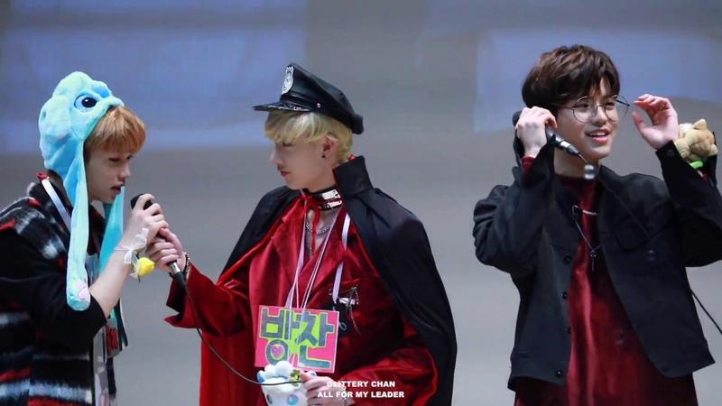 181108 스트레이 키즈 (Stray Kids) 명동 팬싸《극과 극》방찬(BangChan) Focus