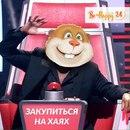 Vitaliy Bashevas фото #9