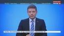 Новости на Россия 24 • Эксперты крушение Ил-20 и ситуация в Сирии