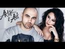 Artik Asti - Ангел Премьера клипа, 2018