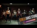 Strela dance studio - Dopebwoy Cartier тренировка 2018 2