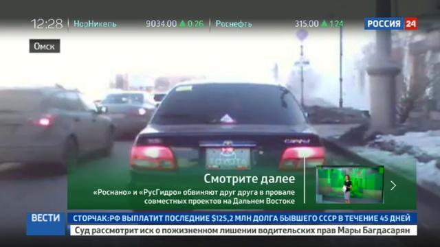 Новости на Россия 24 • Пешеходы чудом остались живы после падения наледи с крыши