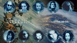 Ayreon - Age Of Shadows We Are Forever (01011001) Lyric Video
