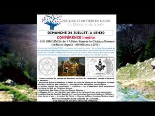 Conférences à la Salz Juillet 2016 Jean-Michel Pous, Marie-Madeleine Jacob, Jean-Marie Schneider