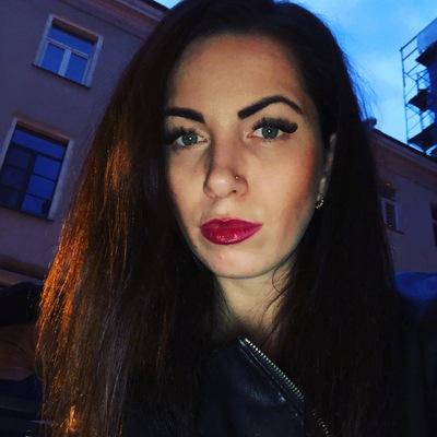 Кристина Никонова