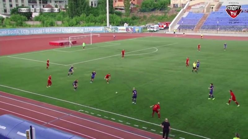 Обзор матча 12-го тура Рязань-ВДВ - Звезда-2005