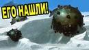 ЕГО НАШЛИ - ТАЙНЫЙ СЛЕД! В Антарктиде НАШЛИ ровный ряд непонятных одинаковых объектов