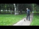 Собачка с мужичком! ГужевTV