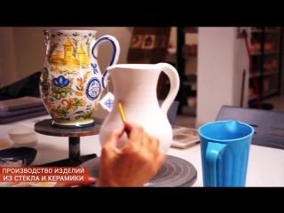 Промышленный дизайн - приглашаем абитуриентов 2018 (кафедра ИГиКД, ЮФУ-Таганрог)