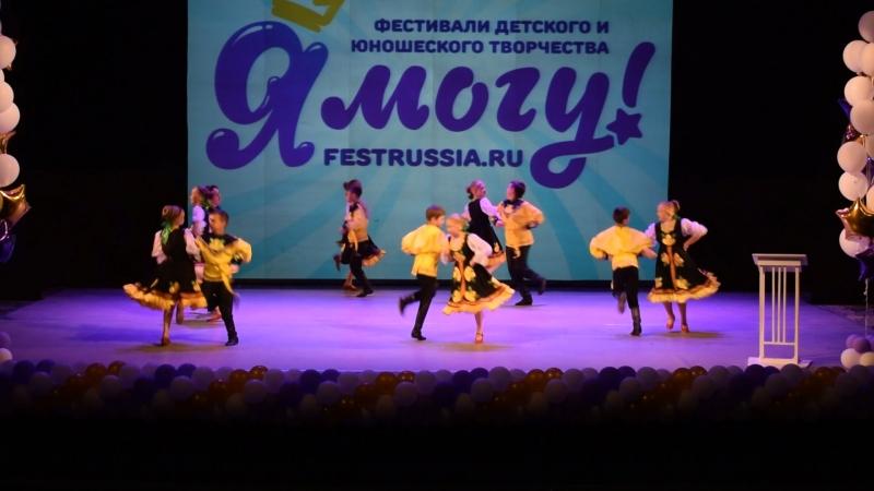Фестиваль «На волжских берегах», Гала-концерт