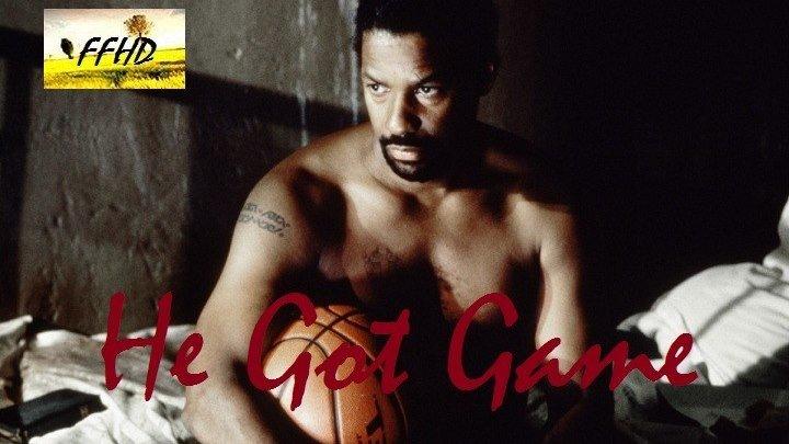 Его игра He Got Game (1998)