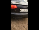 AUDI A4 2.0TFSI (chip by GARAGE 13)