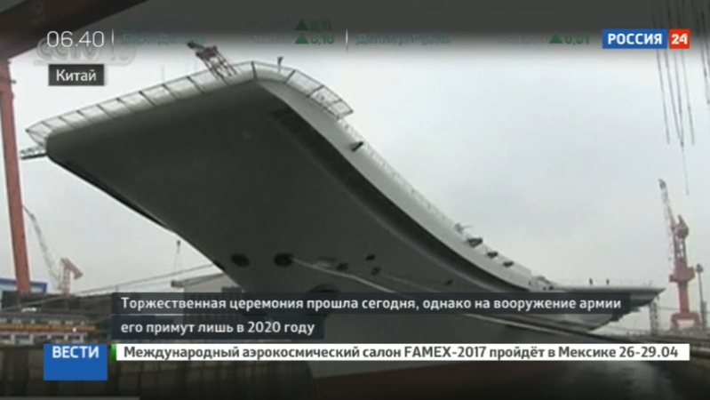Новости на Россия 24 • Китайский флот наращивает мускулы