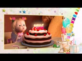 Открытки для эвелины с днем рождения, для поздравления