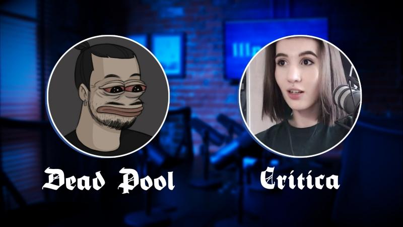 111podcast Dead Pool Rita Critica