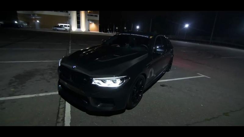 Korol Ramon - По братски (BMW M5)
