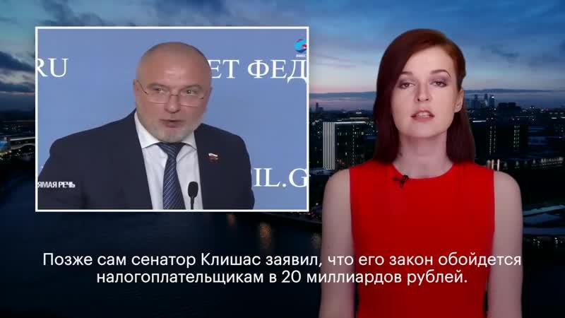 Россиян заставят заплатить МНОГО! ЗА спланированное отключение от интернета