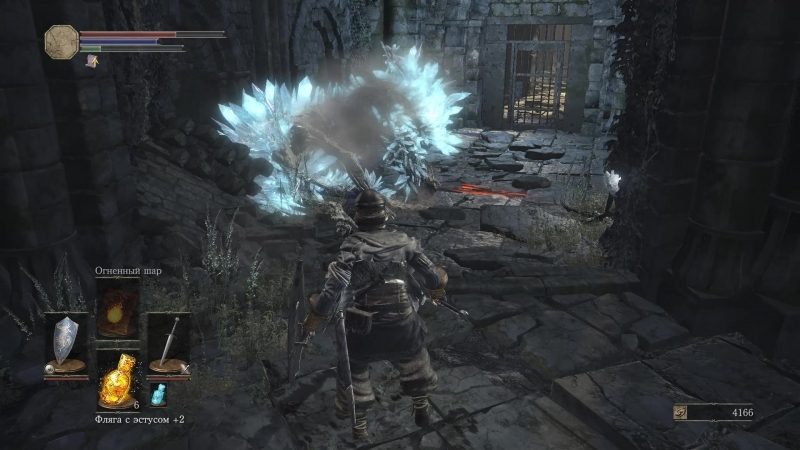 Dark Souls III Ящерица 2