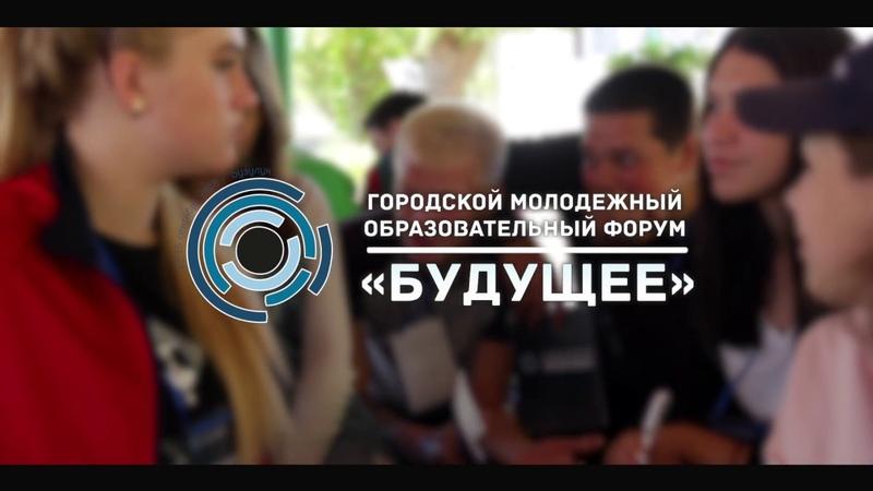Интервью с зам.начальника УКСиМП администрации г.Бузулука Халецкой С.В.