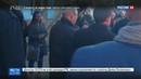 Новости на Россия 24 • Экс-министр Франции Мануэль Вальс получил пощечину