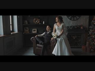 Wedding day 19/01/19