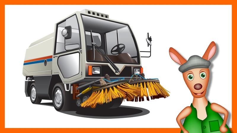 STREET CLEANER Machine videos for kids| children| toddlers. Preschool Kindergarten learning.