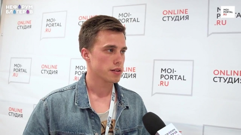 «НеФорум блогеров» - Андрей Нестеренков