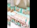Комплект в стандартную кроватку Прованс