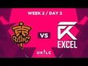 Fnatic Rising vs. Excel UK   UK League Championship   Week 2 Day 2   Spring Split 2019