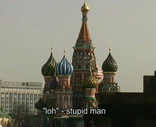 Роберто Енотов | Москва