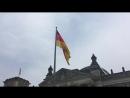 Берлин 2018